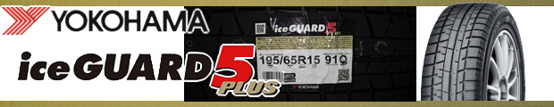 iG50plus