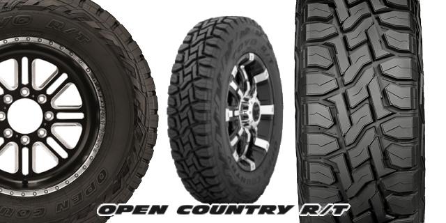 【新商品】トーヨーのクロカンタイヤ「OPEN COUNTRY R/T」