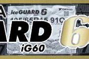 iceGUARD 6(アイスガード シックス)