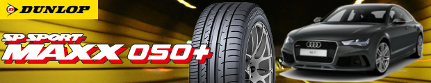 SP Sport Maxx050+ ロゴ